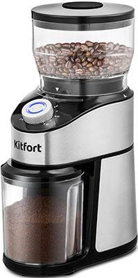 Кофемолка Kitfort