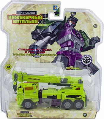 Трансформеры 1 Toy Трансботы ''Инженерный батальон XL: Мега Кранер'' роботы 1 toy робот трансботы инженерный батальон xl мега кранер