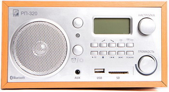 лучшая цена Радиоприемник БЗРП РП-320 светлый