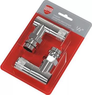 Набор дизайн-вентилей Royal Thermo НС-1161360 набор вентилей д подключения радиаторов royal thermo угловой 1 2