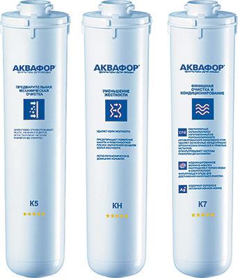 Сменный модуль для систем фильтрации воды Аквафор К5-КН-К7 сменный модуль для систем фильтрации воды аквафор к3 к7в к7 для ж в кристалл
