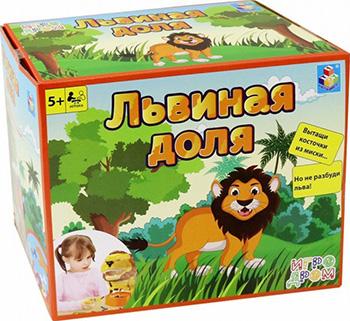 Игра настольная 1 Toy ИГРОДРОМ ''Львиная доля'' Т13559 фото