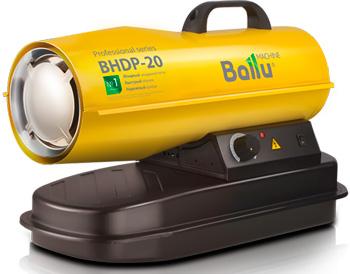 Пушка дизельная Ballu прямого нагрева BHDP-20 цена и фото