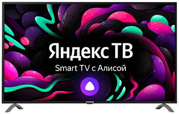 Фото - 4K (UHD) телевизор Hyundai 50'' H-LED50FU7001 Smart Яндекс черный умный пульт яндекс smartcontrol yndx 0006