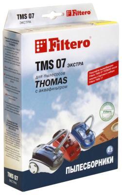 Набор пылесборников Filtero TMS 07 (3) ЭКСТРА