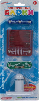 Набор Electronic Blocks Разноцветный вентилятор YJ 188180003 1CSC 20003439 электронный конструктор electronic blocks проектор yj 188171447 1csc 20003433