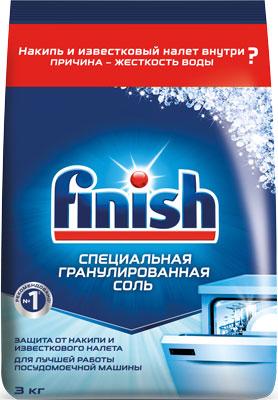 Соль FINISH д/пмм 3072341 3 кг