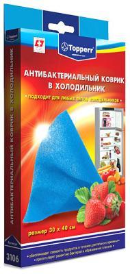 Антибактериальный коврик Topperr 3106 голубой