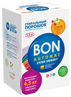 Средство для стирки BON BN-138 velante 138 301 01