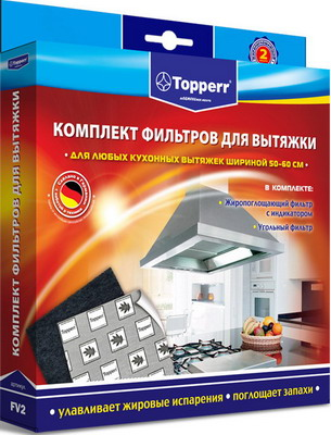 цена Фильтр Topperr FV 2