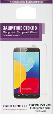 Фото - Защитное стекло Red Line Huawei Honor 20 lite Full Screen (3D) tempered glass FULL GLUE черный защитное стекло red line huawei honor 7s 2020 full screen tempered glass full glue черный