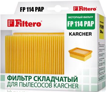 Фильтр складчатый целлюлозный Filtero FP 114 PAP Pro для пылесосов Karcher WD/MV 4/5/6