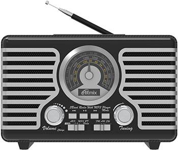 Радиоприемник Ritmix RPR-095 SILVER