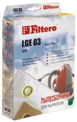 Набор пылесборников Filtero LGE 03 (4) ЭКСТРА набор пылесборников filtero kar 05 4 pro