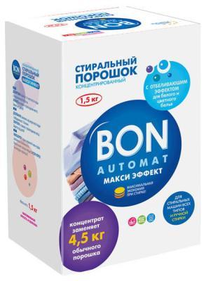 Средство для стирки BON BN-139 alverde aqua24 139