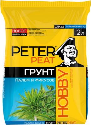 Грунт PETER PEAT HOBBY Пальмы и фикусы 2л все цены