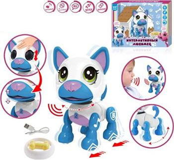 Интерактивная собака Наша игрушка Любимец голубая 200289697 цена и фото