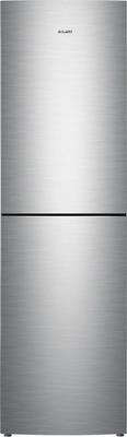 Двухкамерный холодильник ATLANT ХМ 4625-141