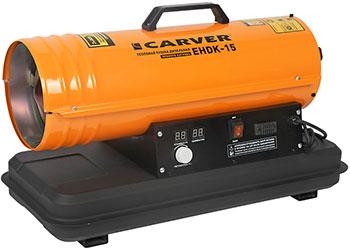 Тепловая пушка Carver EHDK-15 оранжевый 01.005.00011 электрическая тепловая пушка carver ehdk 40w