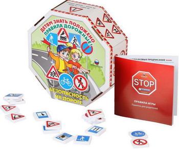 Настольная игра Биплант Безопасность на дороге