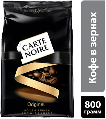 цены на Кофе зерновой Carte Noire 800 г 4251794  в интернет-магазинах