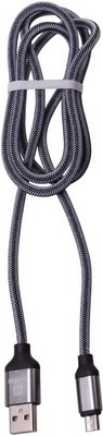 Кабель Harper BRCH-310 SILVER кабель harper brch 410 black