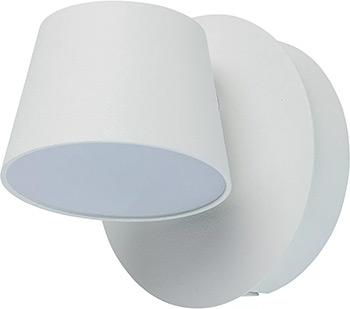 купить Бра DeMarkt Хартвиг 717020601 25*0 2W LED 220 V по цене 2290 рублей