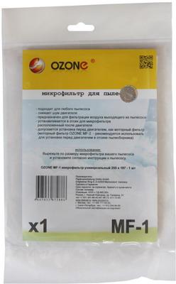 Фильтр Ozone MF-1 цены онлайн