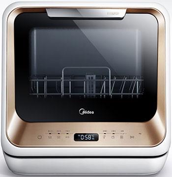 Компактная посудомоечная машина Midea MCFD 42900 G MINI золотистая