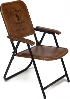 Кресло складное Tetchair Secret De Maison TAKOMA (mod. 2111) 10632