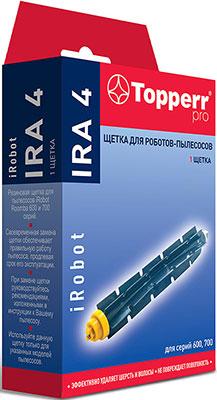 Щетка-вал Topperr 2204 IRA4 для пылесосов iRobot Roomba