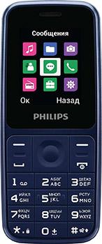 Мобильный телефон Philips Philips Xenium E125 синий сотовый телефон philips e125 xenium blue