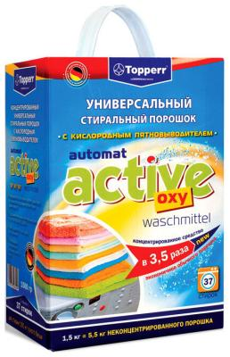 все цены на Средство для стирки Topperr 3205 Active онлайн