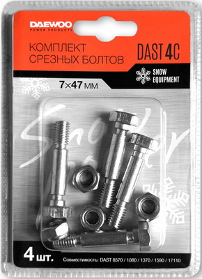 цена на Болты срезные Daewoo Power Products DAST 4C