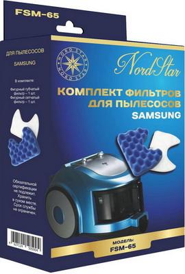 все цены на Набор фильтров Nord Star FSM-65 онлайн