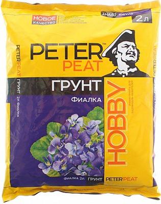 Грунт PETER PEAT Фиалка линия ХОББИ 2л грунт для растений peter peat рассадный 10 л