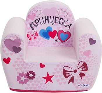 Игровое кресло Paremo серии ''Инста-малыш'' ''Принцесса'' PCR 317-14