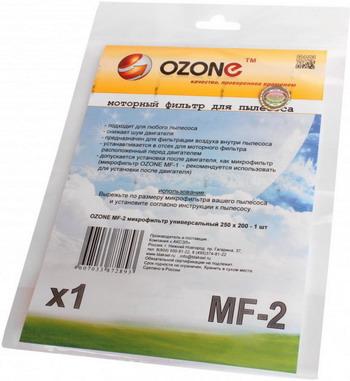 Фильтр Ozone MF-2 200pcs lot mf msmf050 2