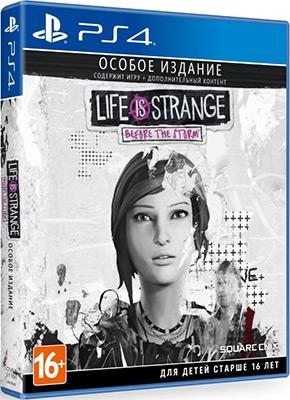 цена на Игра для приставки Sony PS4: Life is Strange: Before the Storm. Особое издание