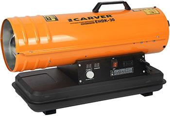 Тепловая пушка Carver EHDK-30 оранжевый 01.005.00013 электрическая тепловая пушка carver ehdk 40w