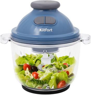 Измельчитель Kitfort KT-3013