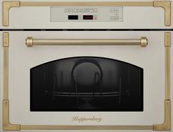 Встраиваемая микроволновая печь СВЧ Kuppersberg RMW 969 C