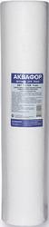 Сменный модуль для систем фильтрации воды Аквафор ЭФГ 112/508-10 сменный модуль для систем фильтрации воды аквафор эфг 112 508 10