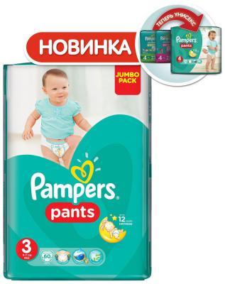 Трусики-подгузники Pampers Pants Midi 6-11 кг 3 размер 60 шт трусики pampers pants 6 16 кг 14 шт