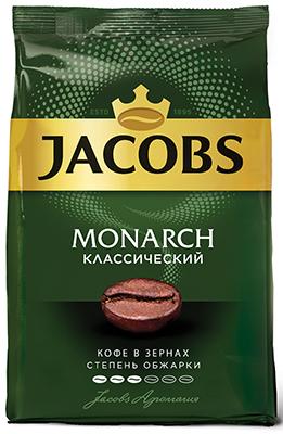 цена Кофе зерновой Jacobs МОНАРХ 800 г 4251757 онлайн в 2017 году