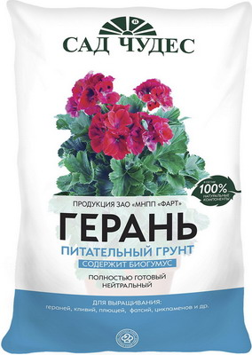 Грунт ФАРТ Сад чудес Герань 83011 все цены
