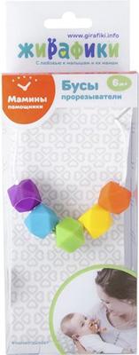 Фото - Бусы-прорезыватели Жирафики ''Радуга'' 681282 настольная игра радуга забавные