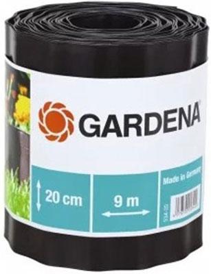 Садовый бордюр Gardena черный 20 см длина 9 м 00534-20 стоимость