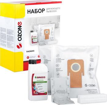 Набор пылесборники + фильтры + аксессуары Ozone FTS-09