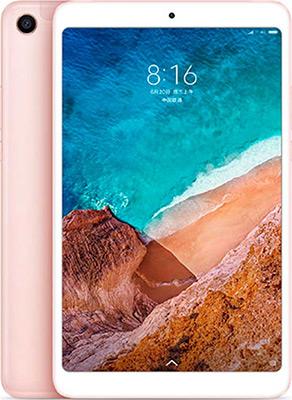 Планшет Xiaomi Mi Pad 4 3Gb/32 Gb 8'' золотистый цена